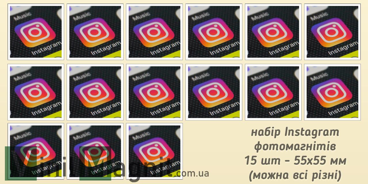 Instagram фотомагніти