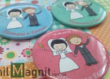 свадебные магниты - весільні магніти